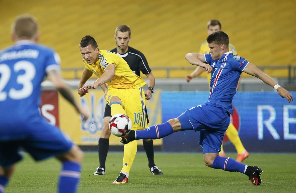Результат матча Украина – Исландия, 5 сентября 2016