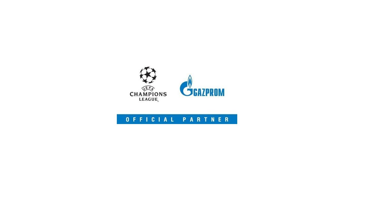Газпром и УЕФА близки к новому контракту