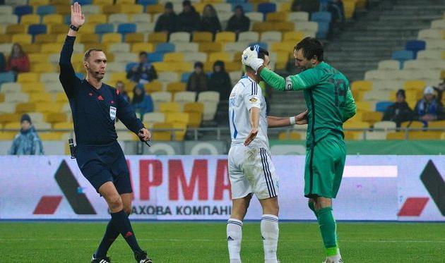 Результат матча Сталь — Динамо Киев, 14 августа 2016