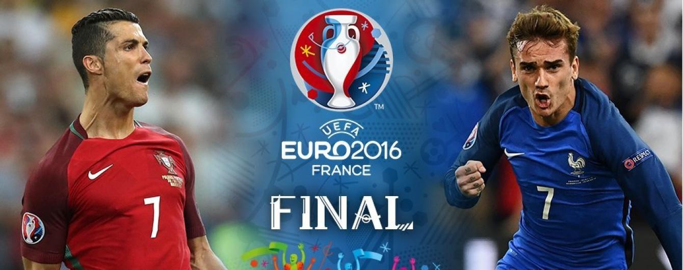 Трансляция матча Португалия – Франция, 10 июля 2016