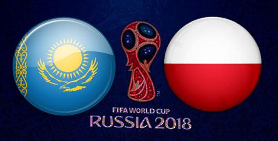 Трансляция матча Казахстан — Польша, 4 сентября 2016