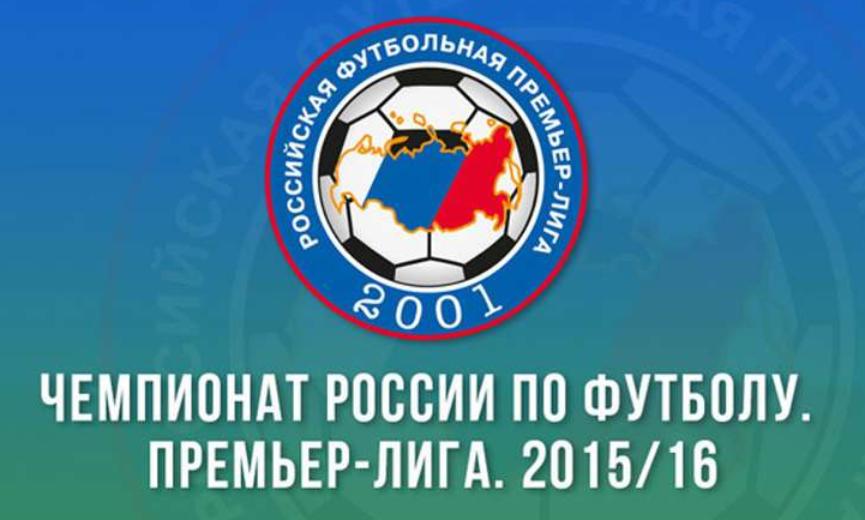 Новые дебютанты в 19 туре Российской футбольной Премьер-Лиги