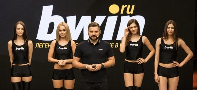 Bwin.ru принимает ставки уже со средины ноября