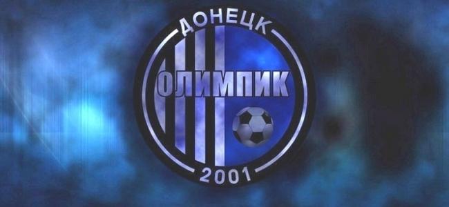 Украинский клуб подозревается в организации 35 договорняков