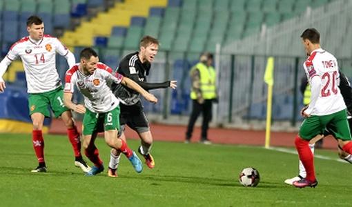 Результат матча Беларусь — Болгария, 9 июня