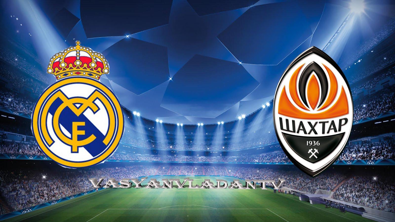 Реал — Шахтер: 15-09-2015